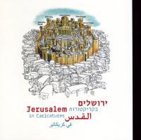 Jerusalem in caricatures