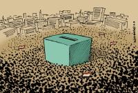 Tahrir-2011 November