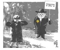 zionatzim