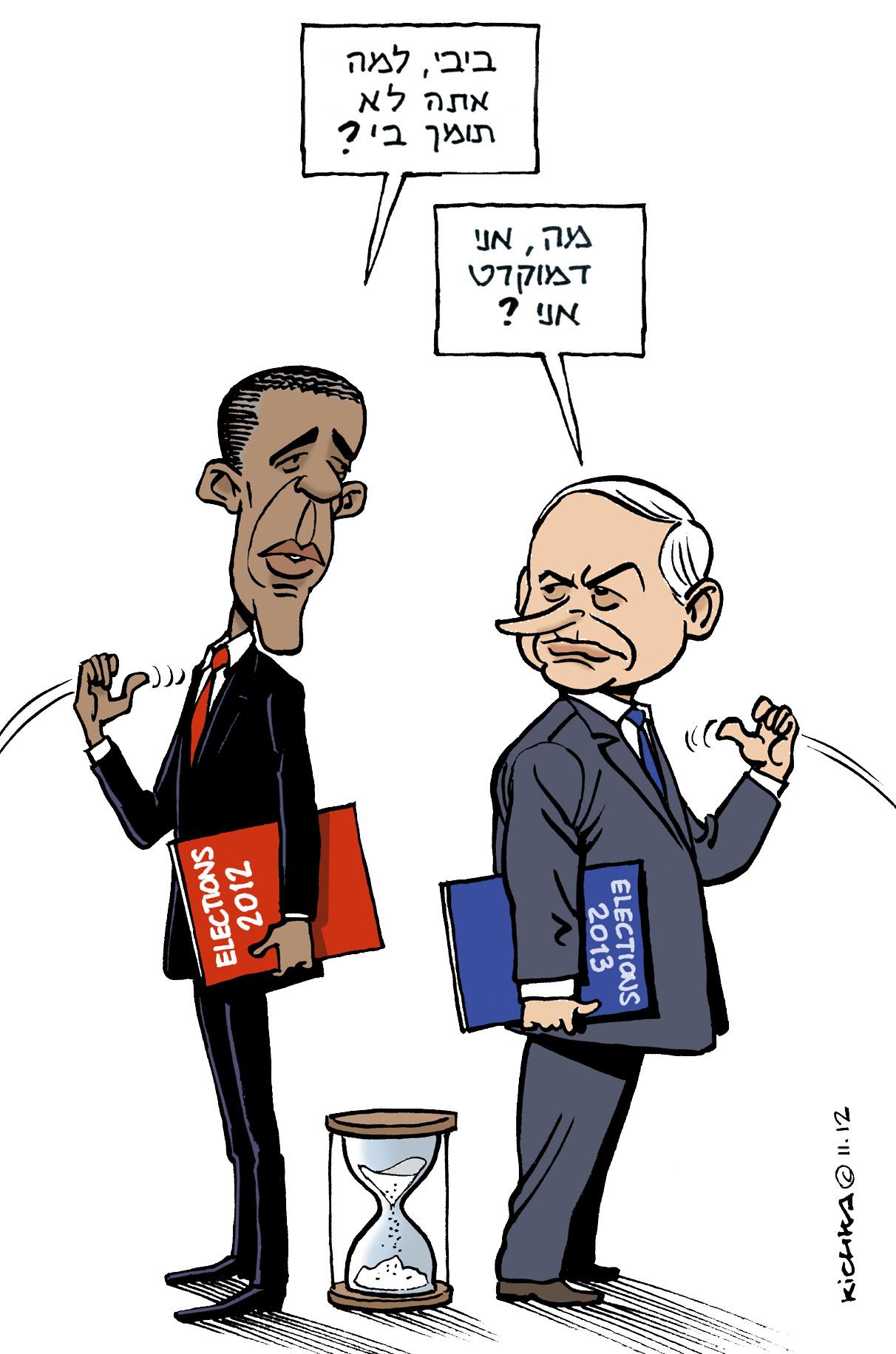 תוצאת תמונה עבור אובמה קריקטורות