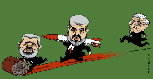 Hamas et Fatah copy