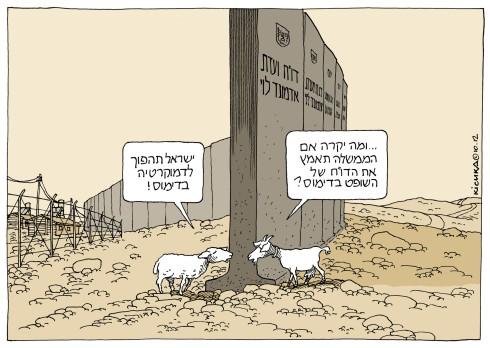 Democratia Israel-2012