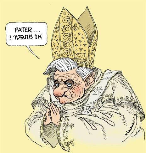Benedictus XVI-Pater
