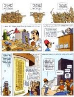 Dead Sea Scrolls2