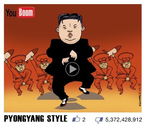 Pyongyang style 04.13