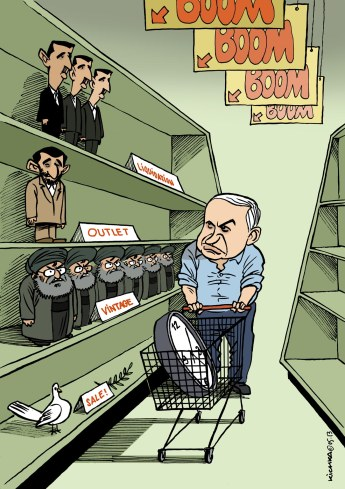 Bibi supermarket sale