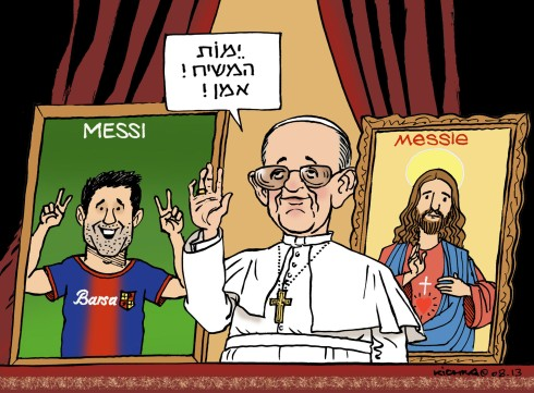 Pope and Messi 08.13