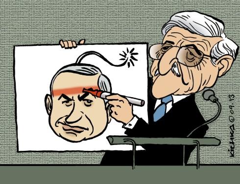 Abbas ONU 2013