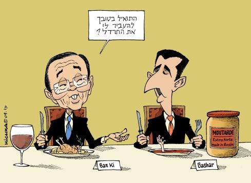 Assad im Ban Ki Moon
