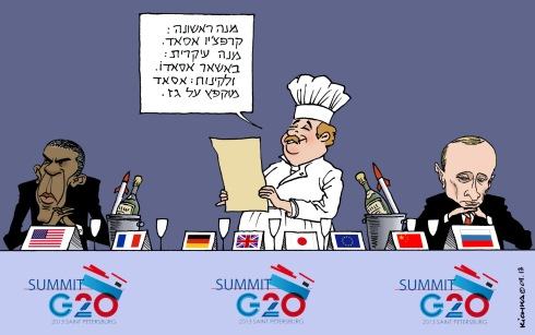 G 20 Obama and Poutine