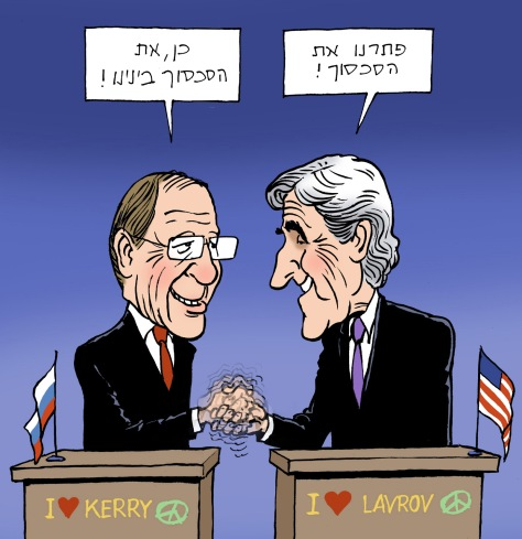 Kerry Lavrov Deal on Syria