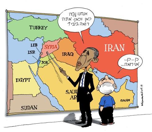 Syria and Iran 09.2013