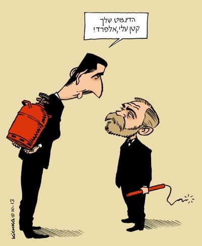 Nobel-Assad Oct 13
