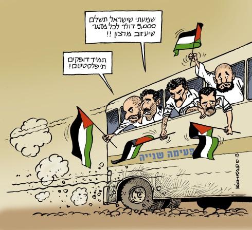 Palestinian prisoners free