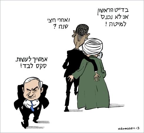 Iran-USA-Bibi
