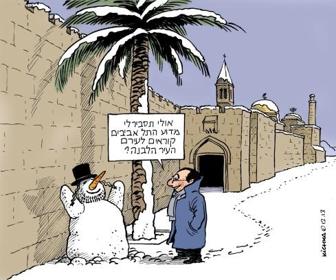 Jerusalem winter 2013