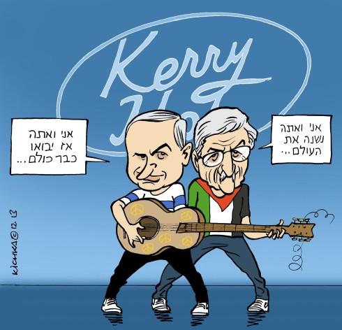 Kerry's Idol
