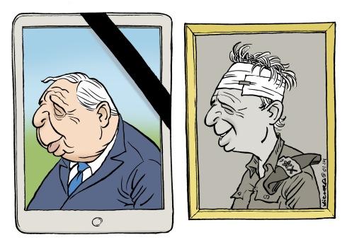 Ariel Sharon copy