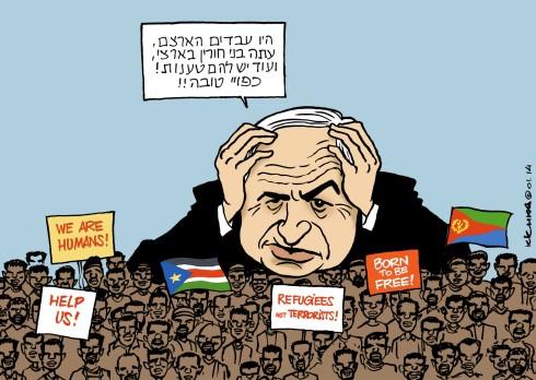 Bibi Refugees