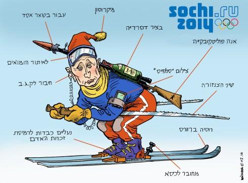 Sochi Putine 2014