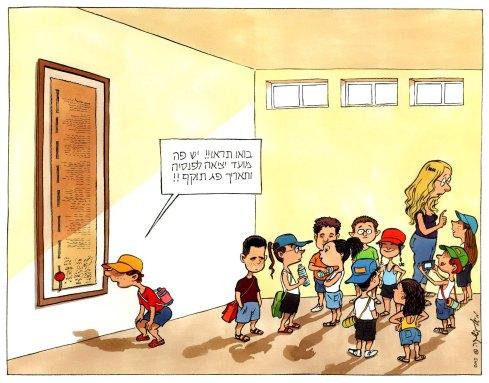 Friedel-Israel Pensia