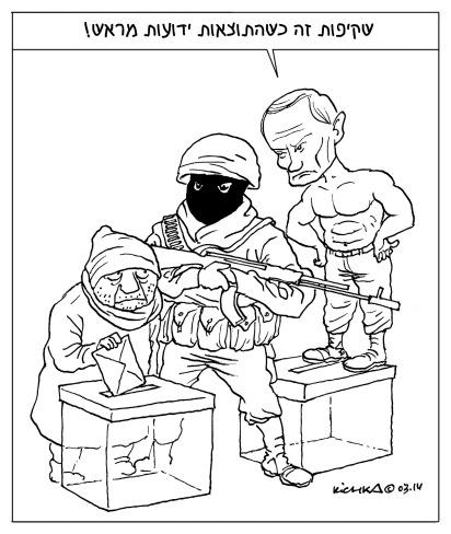 Putine Crimea vote