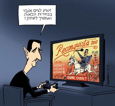 Reconquista Assad
