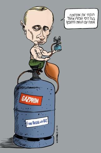 Russsia Ukraina 04.14