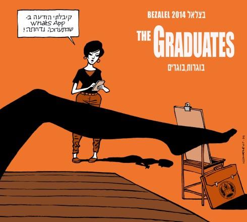 Bezalel Graduates 2