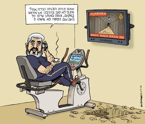 Khaled Mashal Qatar heb