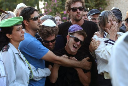 ISRAEL-PALESTINIAN-GAZA-CONFLICT-FUNERAL  AFP