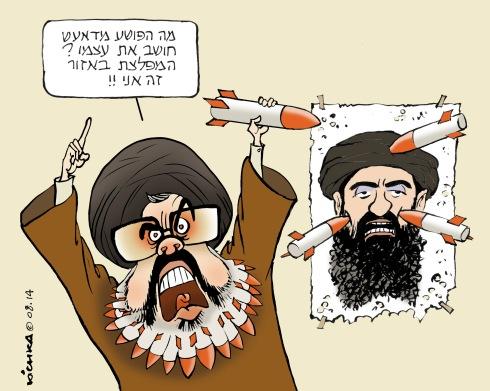 Nasarallah and Al Baghdadi