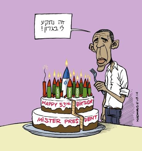 Obama 53 years