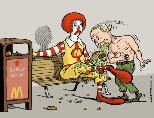 Poutine vs MacDo