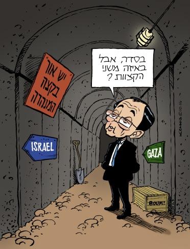 Ban Ki Moon in tunnel