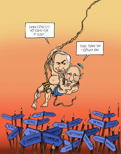 Bibi Bennet elections
