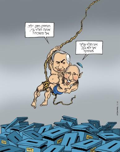 Bibi Bennet kalfi2015
