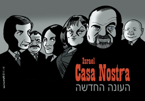 Israel Beiteinu