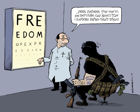 Freedom expression
