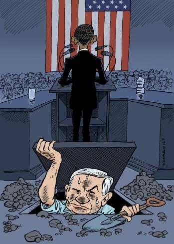 Bibi & Obama Congress 2015