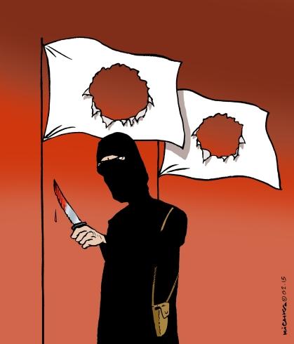 Daesh Japan