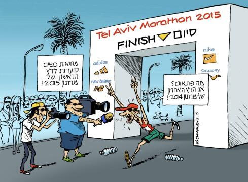 Marathon TLV