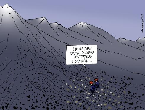 Airbus crash in the Alps