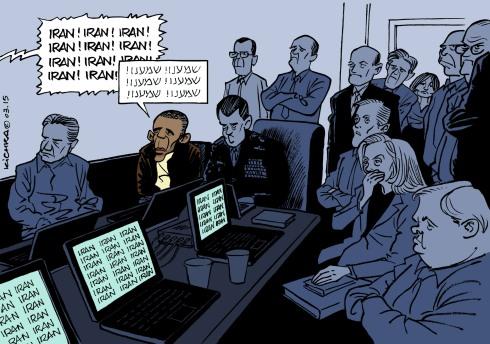 Bibi against Obama