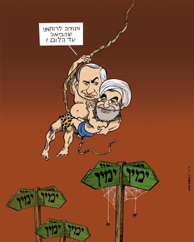 Bibi Rouhani