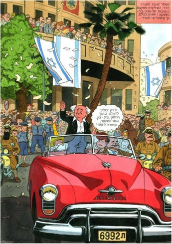 Comics Ben Gurion6