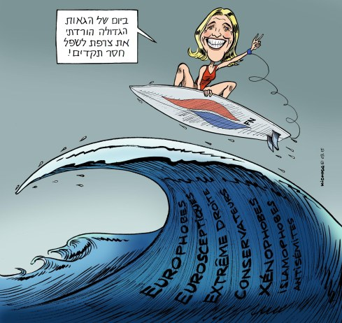 Marinne Le Pen