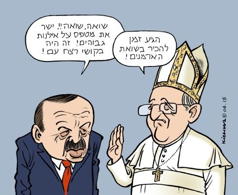 Erdogan Pope