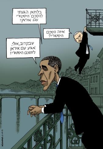 Obama Iran Lausanne