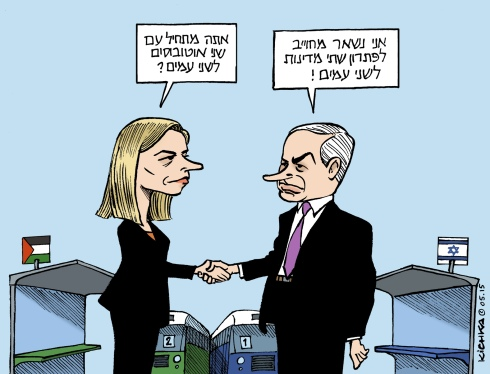 Bibi bus UE